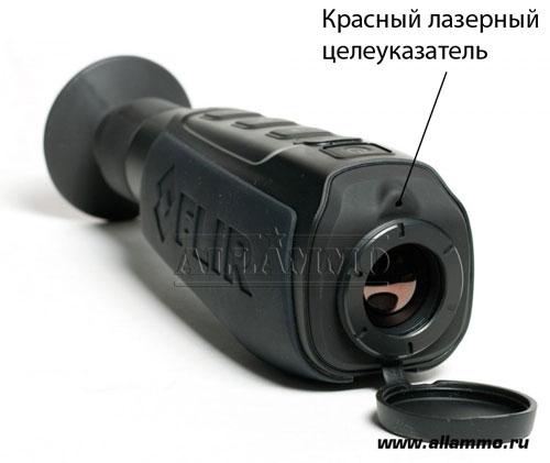 лазерный целеуказатель в тепловизоре flir ls-64