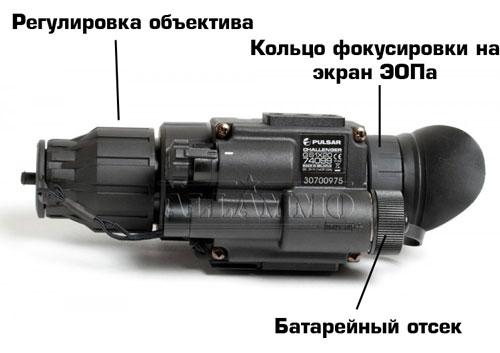 регулировка объектива и окуляра монокуляра pulsar challenger 1x20