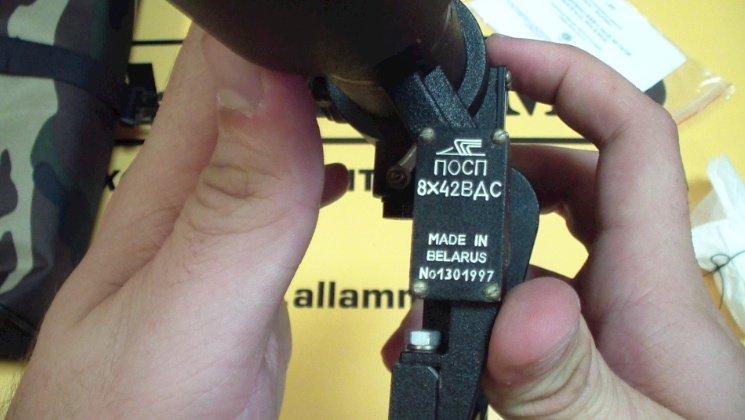 Оптический прицел ПОСП 8x42ВДС