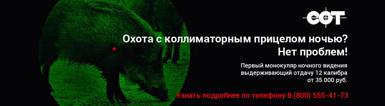 СОТ Спарк
