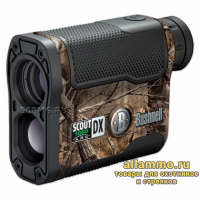 Дальномер Bushnell Scout DX 1000 ARC RTAP