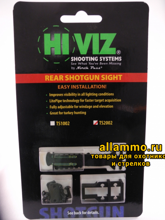 HiViz целик Double Dot Rear Sight (широкий) TS1002 (большой)